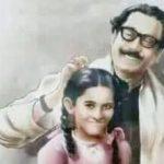 মাননীয় প্রধানমন্ত্রী শেখ হাসিনা